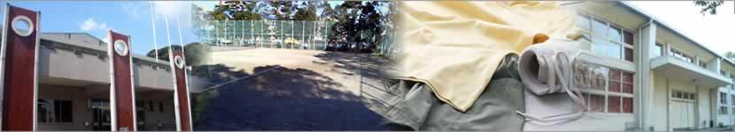 鹿児島市民体育館